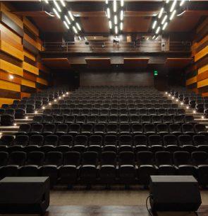 Centro Cultural de la Universidad del Pacífico